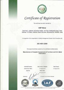 URS NABC Certificate