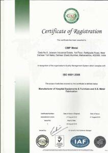 URS UKAS Certificate